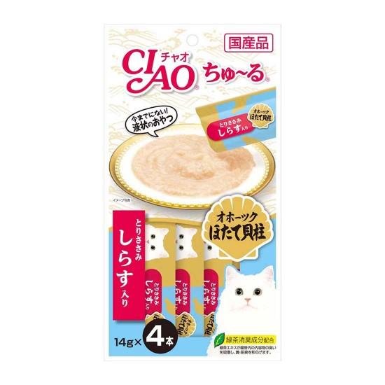 CIAO Cat Treat Churu Chicken Fillet Scallop & Whitebait 14g