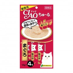 CIAO Cat Treat Churu Tuna Maguro 14g