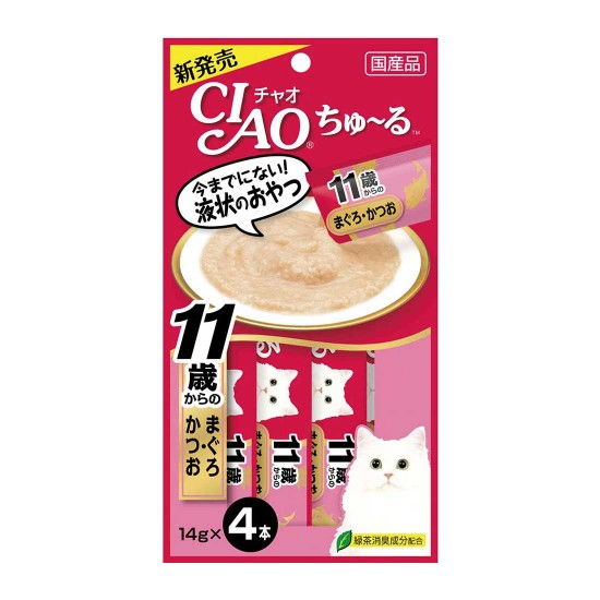 CIAO Cat Treat Churu Tuna With Collagen 14g