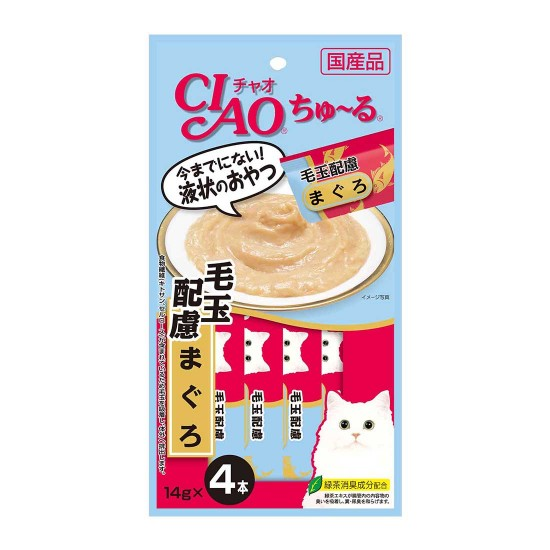 CIAO Cat Treat Churu White Meat Tuna With Fiber 14g