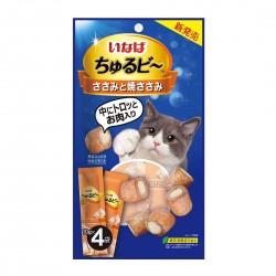 CIAO Cat Treat Churubee Sasami Chicken 10g