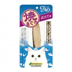 CIAO Cat Treat Grilled Tuna Fillet Scallop 20g