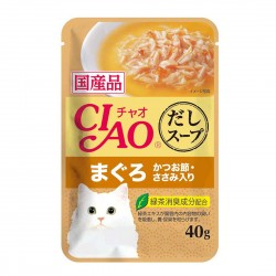 CIAO Cat Treat Clear Soup Pouch Chicken Fillet & Maguro Topping Dried Bonito 40g