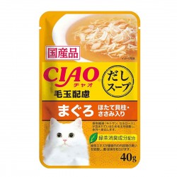 CIAO Cat Treat Clear Soup Pouch Chicken Fillet & Maguro Topping Scallop with Fiber 40g