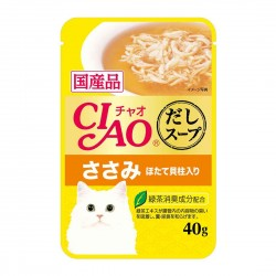 CIAO Cat Treat Clear Soup Pouch Chicken Fillet & Scallop 40g
