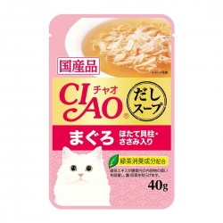 CIAO Cat Treat Clear Soup Pouch Tuna Maguro & Scallop Topping Chicken Fillet 40g