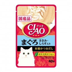 CIAO Cat Treat Creamy Soup Pouch Tuna Maguro & Chicken Fillet Topping Shirasu 40g