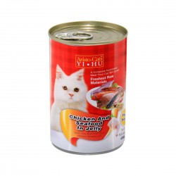 Aristo Cats Cat Canned Food Chicken & Seafood in Jelly 400g