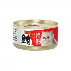 Aristo Cats Cat Canned Food Japan Premium Tuna with Chicken 80g