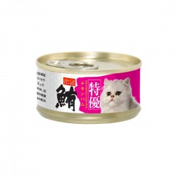 Aristo Cats Cat Canned Food Japan Premium Tuna with Ham 80g