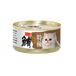 Aristo Cats Cat Canned Food Japan Premium Tuna with Kale 80g