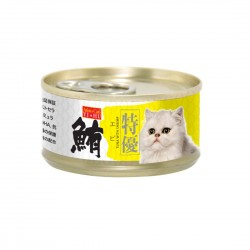 Aristo Cats Cat Canned Food Japan Premium Tuna with Shrimp 80g