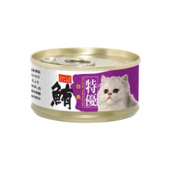 Aristo Cats Cat Canned Food Japan Premium Tuna with Small Whitefish 80g