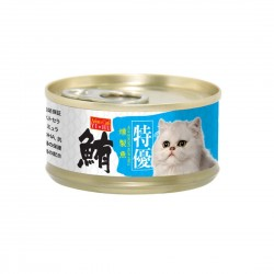 Aristo Cats Cat Canned Food Japan Premium Tuna with Smoke Fish 80g