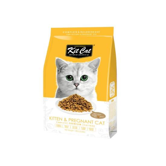 Kit Cat Dry Food for Kitten & Pregnant Cat 1.2kg