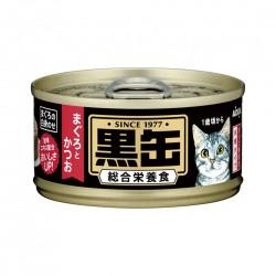 Aixia Kuro Cat Canned Food Tuna & Skipjack Tuna 80g