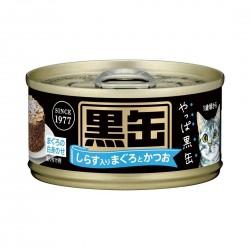 Aixia Kuro Cat Canned Food Tuna & Skipjack Tuna with Whitebait 80g
