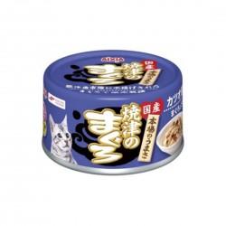 Aixia Yaizu No Maguro Cat Canned Food Tuna & Chicken with Dried Bonito 70g