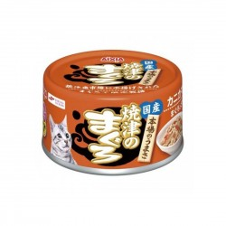 Aixia Yaizu No Maguro Cat Canned Food Tuna & Chicken with Crab Stick Meat 70g
