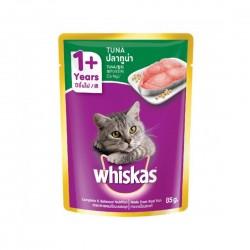 Whiskas Cat Wet Food Tuna 85g
