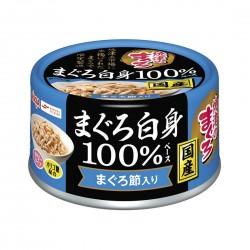 Aixia Yaizu No Maguro Cat Canned Food Tuna with Dried Tuna 70g