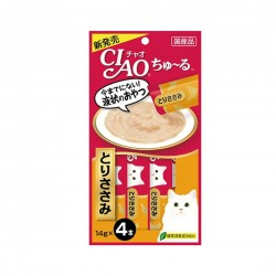 CIAO Cat Treat Churu Sasami 14g